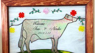 牛のウェルカムボード